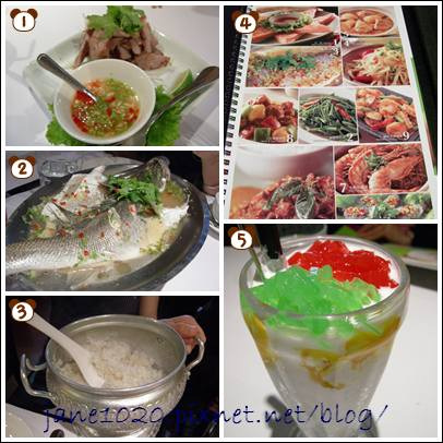 eat3.jpg