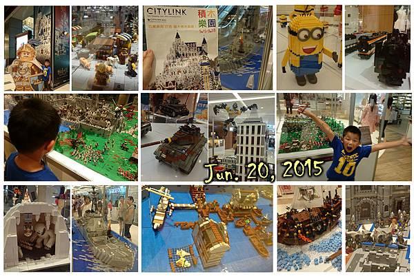 2015.06.20.積木樂園