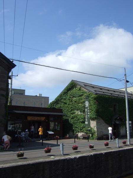 北海道 005.jpg