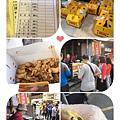 宜蘭-卜肉店,蔥油餅.jpg