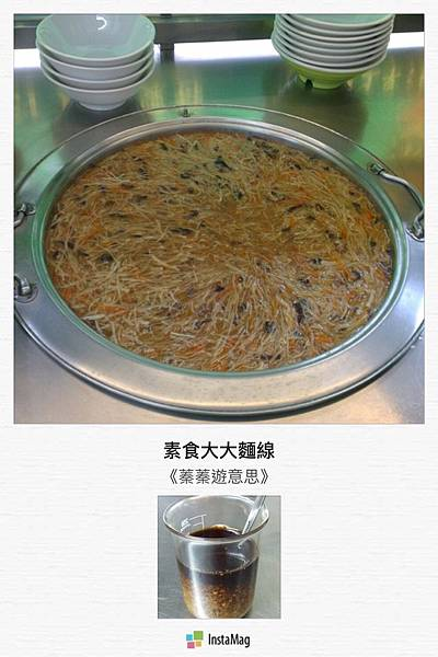 南區素食大大麵線01.jpg