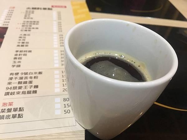 星巴克咖啡-台中猴吃鍋.jpg