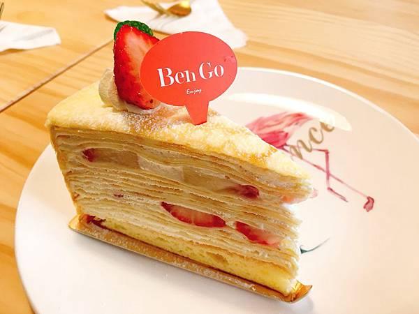 草莓千層派-BenGO.jpg