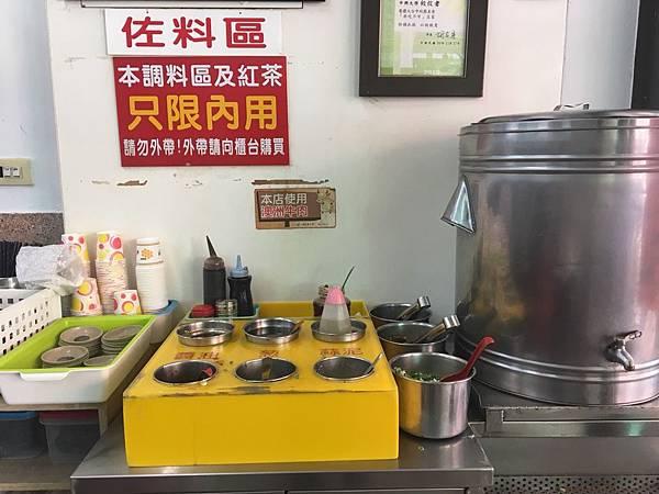 醬料區-餃餃者.jpg