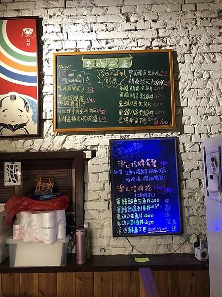 限定菜單-宜蘭樂山拉麵.jpg