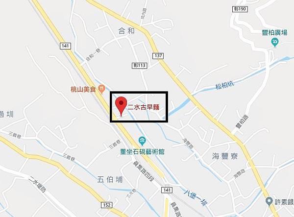 地圖-二水古早麵.jpg