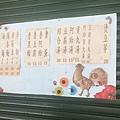 菜單-二水古早麵.jpg