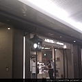 C360_2011-05-04 11-28-48.jpg