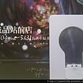 C360_2011-05-04 12-41-40.jpg