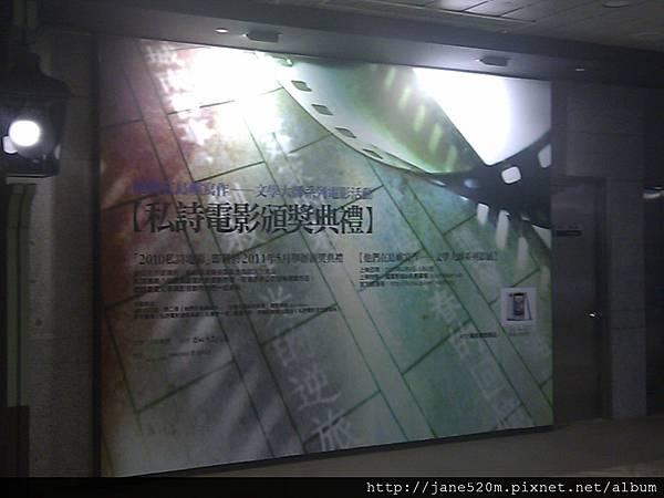 C360_2011-05-04 11-27-10.jpg