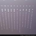 C360_2011-05-04 11-33-41.jpg
