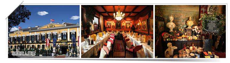 2013082210437Marchfelderhof-restaurant.jpg
