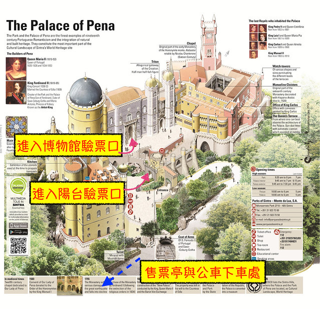 visit_map_park_and_palace_of_pena_front