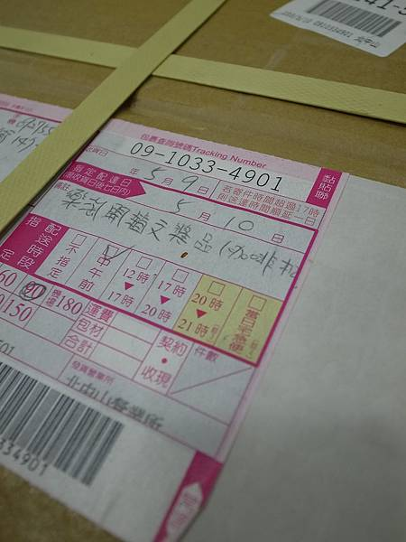 R0011581.JPG