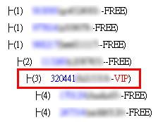 全球編號320441