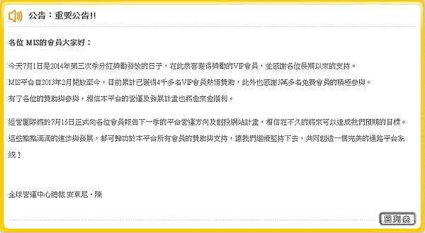 螢幕截圖 2014-07-03 01.07.26