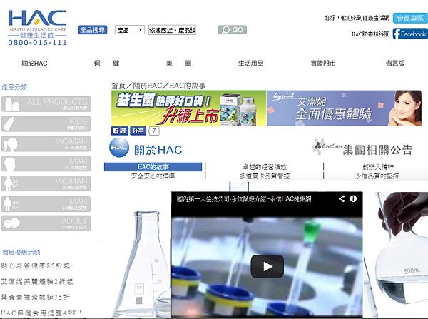 螢幕截圖 2014-07-25 23.30.51