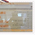 DSCF9436_nEO_IMG.jpg