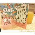 C360_2011-12-10-19-22-43_nEO_IMG.jpg
