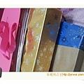 C360_2011-12-24-00-10-52_org_nEO_IMG.jpg