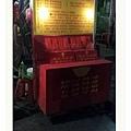 2012-01-23 22.13.40_nEO_IMG.jpg