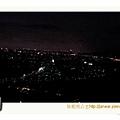 2012-01-23 23.02.16_nEO_IMG.jpg