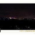 2012-01-23 23.04.01_nEO_IMG.jpg