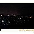 2012-01-23 23.04.15_nEO_IMG.jpg