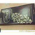 C360_2012-01-05-11-55-26.Share_nEO_IMG.jpg