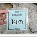 DSCN5202_nEO_IMG.jpg