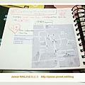 DSCF2603_nEO_IMG.jpg
