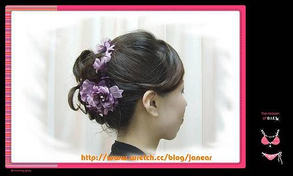 第一次完整妝髮 (1)