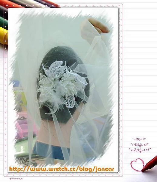 新娘造型 (11)