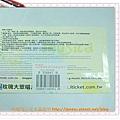 DSCF6794_nEO_IMG.jpg