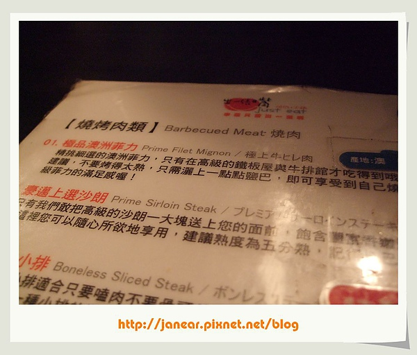 DSCF0098_nEO_IMG.jpg