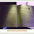 DSCF9759_nEO_IMG.jpg