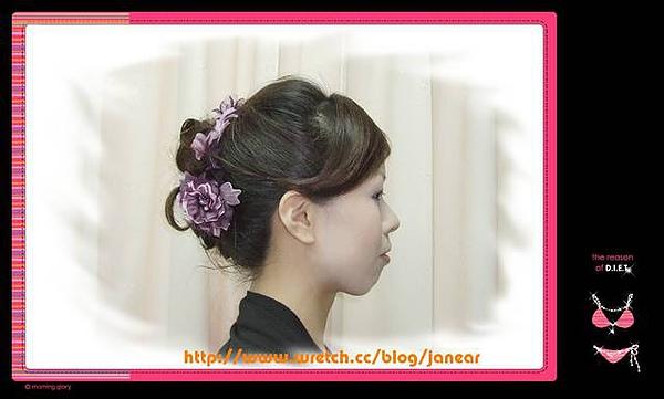 第一次完整妝髮 (8)