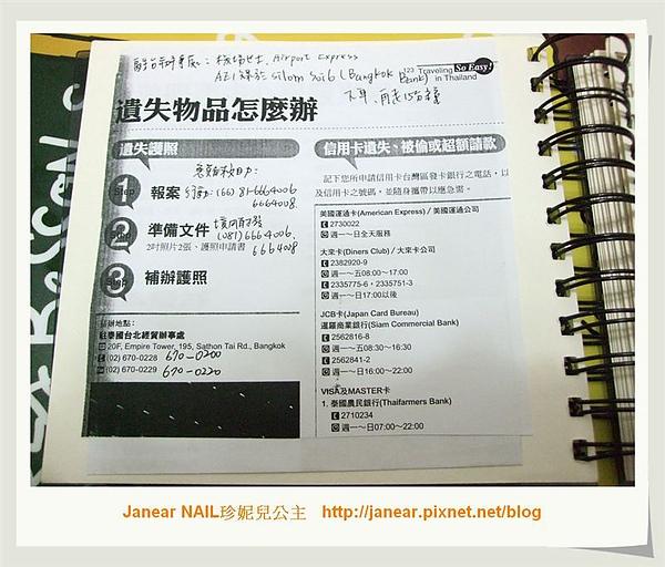 DSCF2594_nEO_IMG.jpg