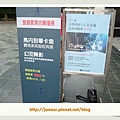 DSCF9858_nEO_IMG.jpg