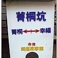 DSCF3491_nEO_IMG.jpg