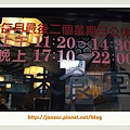 DSCF9838_nEO_IMG.jpg