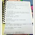 DSCF2595_nEO_IMG.jpg