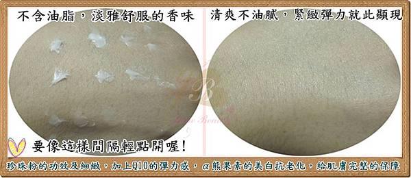 31-珍珠1+字.jpg