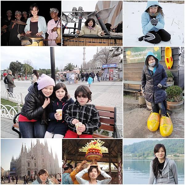 世界各國旅遊