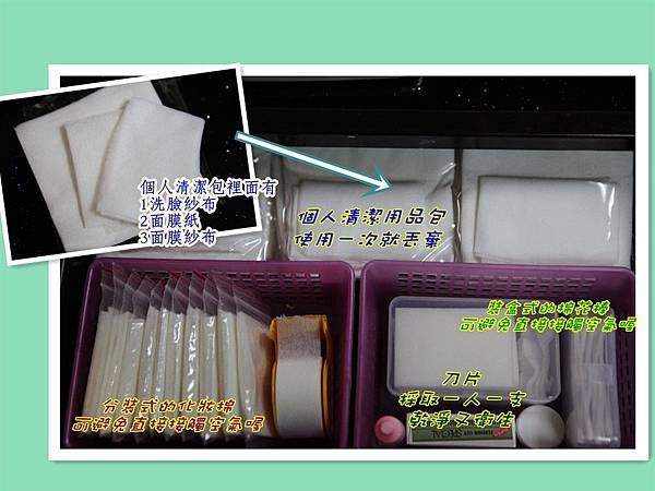 IMG_4352-6_副本