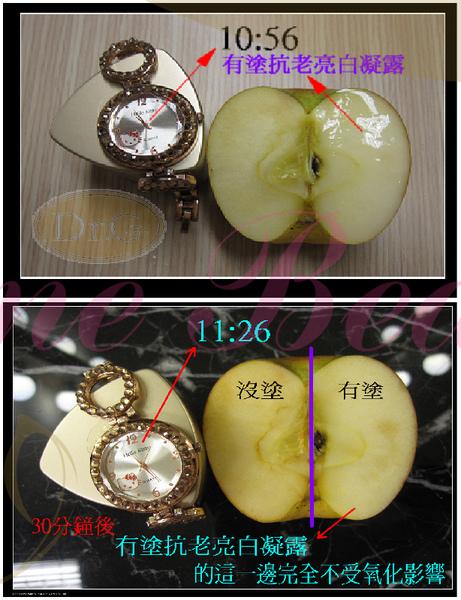 蘋果比較.jpg