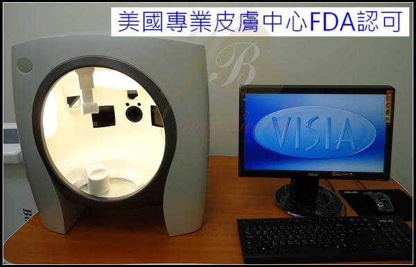 VISIA檢測儀2.jpg