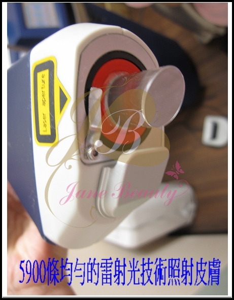 光纖照片1.jpg
