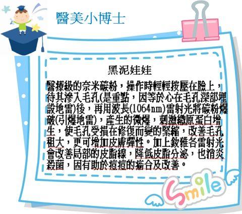 尹亭 (4).jpg
