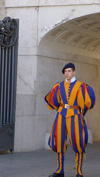 guard fashion